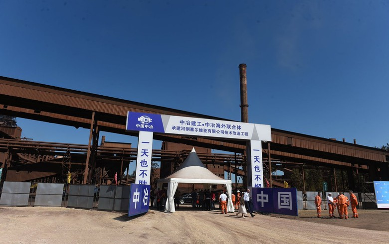 HBIS breaks ground for $120 mln sinter plant at Serbian steel mill