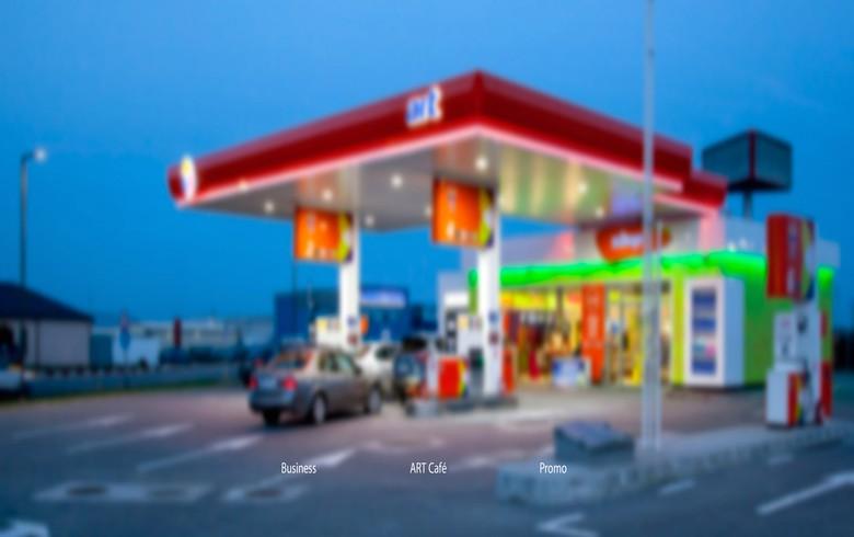Romania's anti-trust body to look into takeover of Art Petrol by OMV Petrom Marketing
