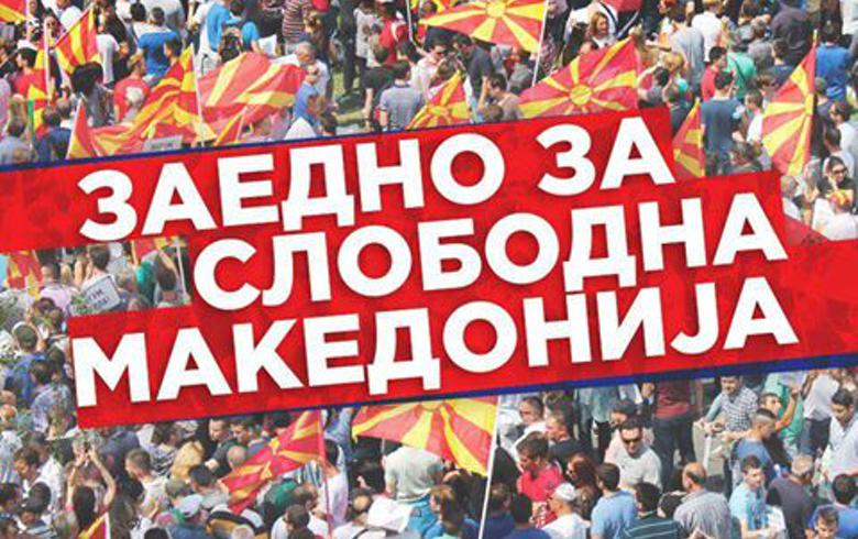 One-party vote not acceptable to 63% of Macedonians - poll