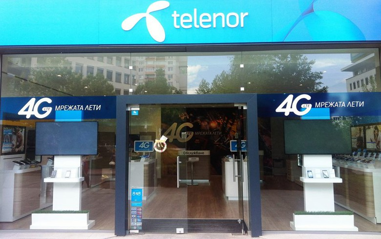 Telenor's H1 EBITDA, revenues in Bulgaria edge down