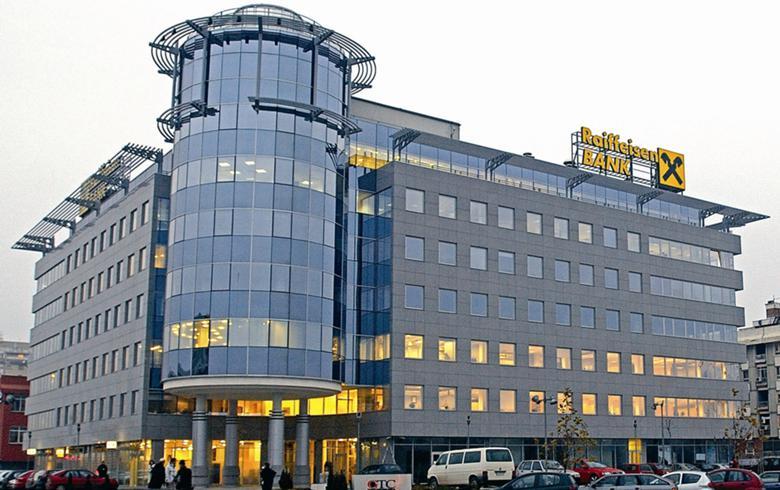 印度央行签署协议,收购塞尔维亚农业信贷银行