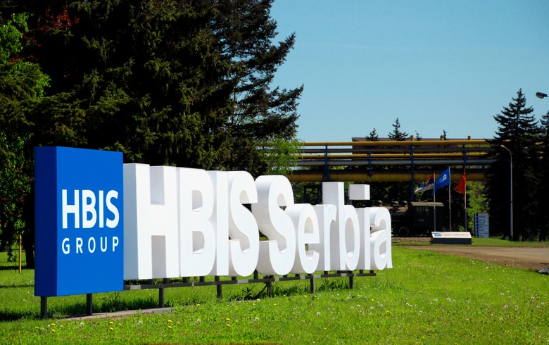 China's HBIS generates $1.6 bln revenue in Serbia in three years