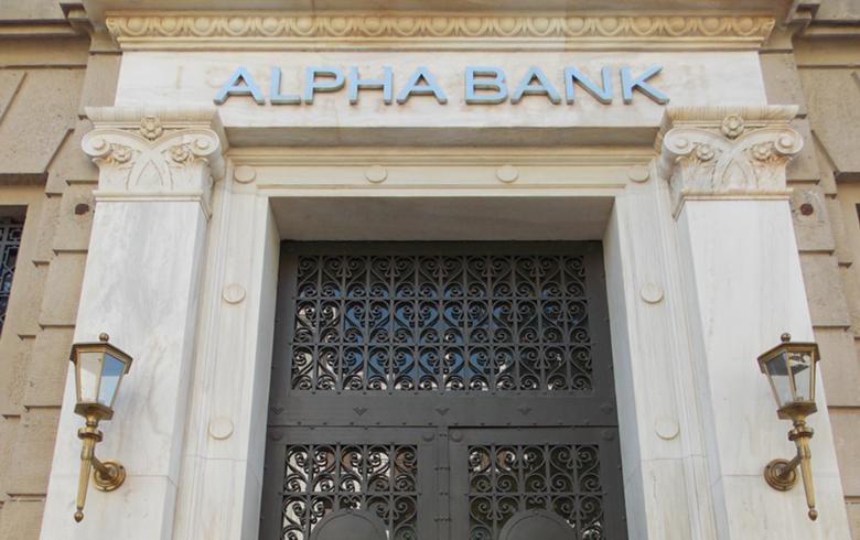 Serbia's Aik Banka eyes local unit of Greece's Alpha Bank - document