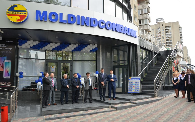 Bulgaria's Doverie-Invest lifts stake in Moldindconbank through buyout bid