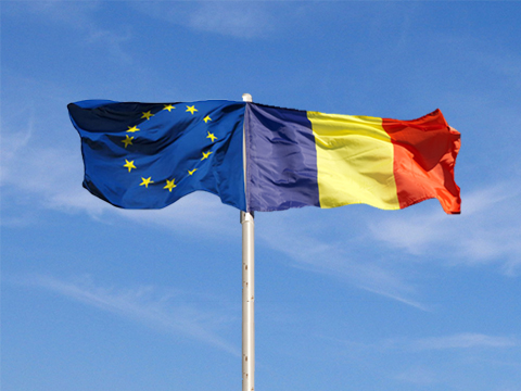 EU providing 246 mln euro for new motorway sections in Romania