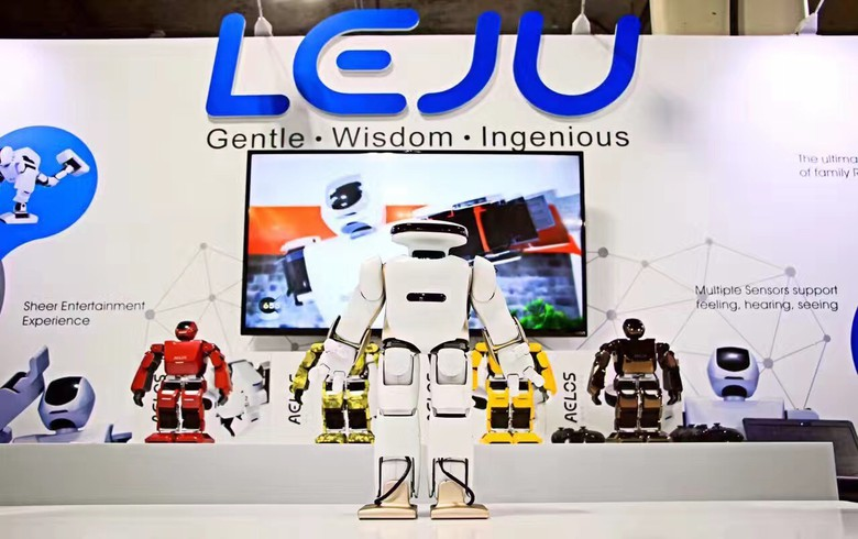 China's Leju Robots eyes expansion to Serbian market