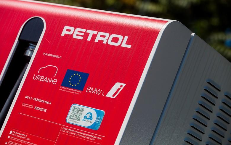 斯洛文尼亚的汽油2020净利润下降31%