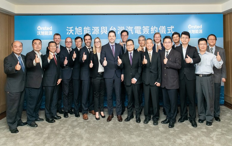 Ørsted awards USD-228m onshore substation deal in Taiwan