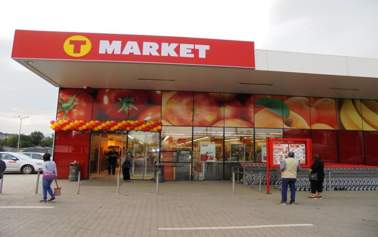 Anti-trust body to look into Maxima Bulgaria planned lease of 11 stores