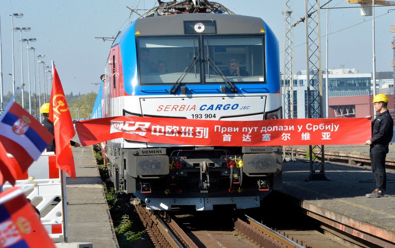 China Railway Express completes first run of freight service to Serbia