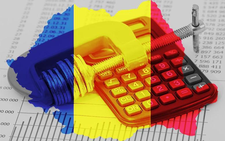 罗马尼亚1 - 7月的预算缺口缩小至2.89%/GDP
