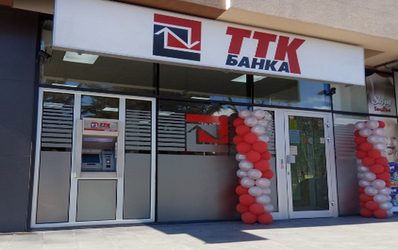 N. Macedonia's TTK Banka lists 1.5 mln euro bond in Skopje