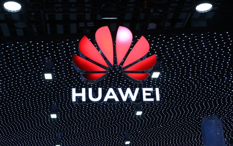 Huawei to launch smart city pilot project in Serbia's Nis