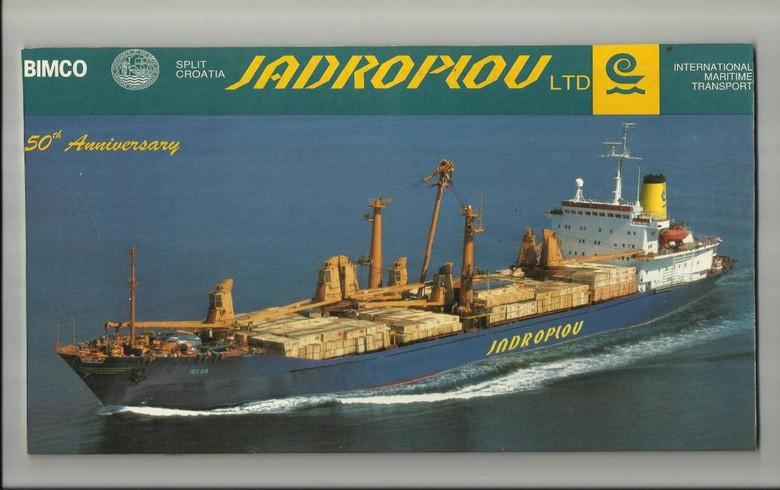 克罗地亚的Jadroplov表示公开募股成功
