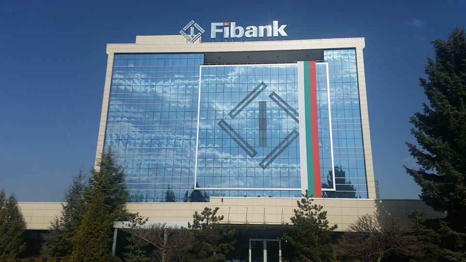 Bulgarian Fibank's Q1 profit falls on lower net interest income