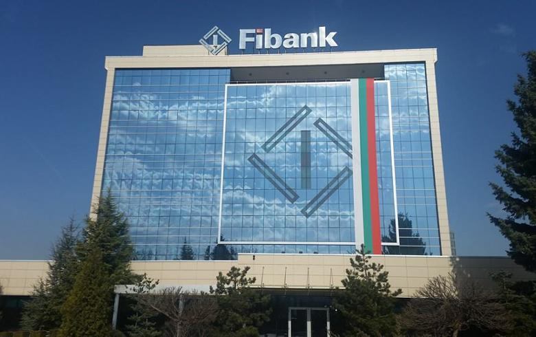 Bulgaria's Fibank lowers 2019 net profit, grows provisions