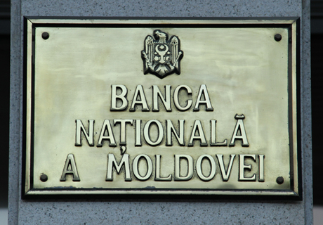 Moldova c-bank holds key rate at 9.0%