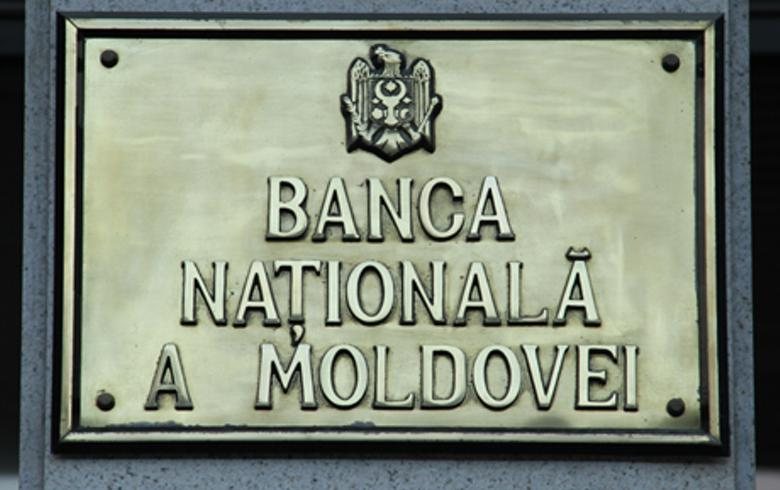Moldova c-bank holds key rate to 9.0%