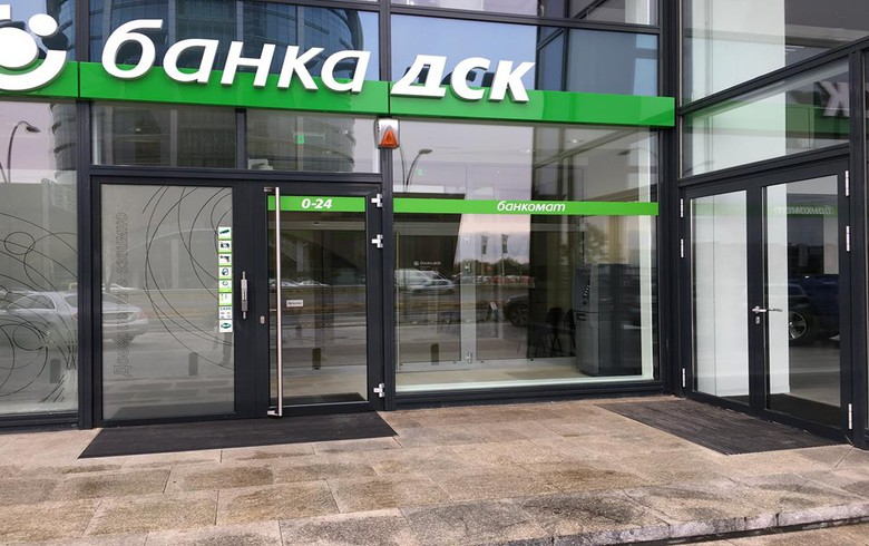 Bulgaria's Expressbank seeks shareholders nod to merge into DSK Bank
