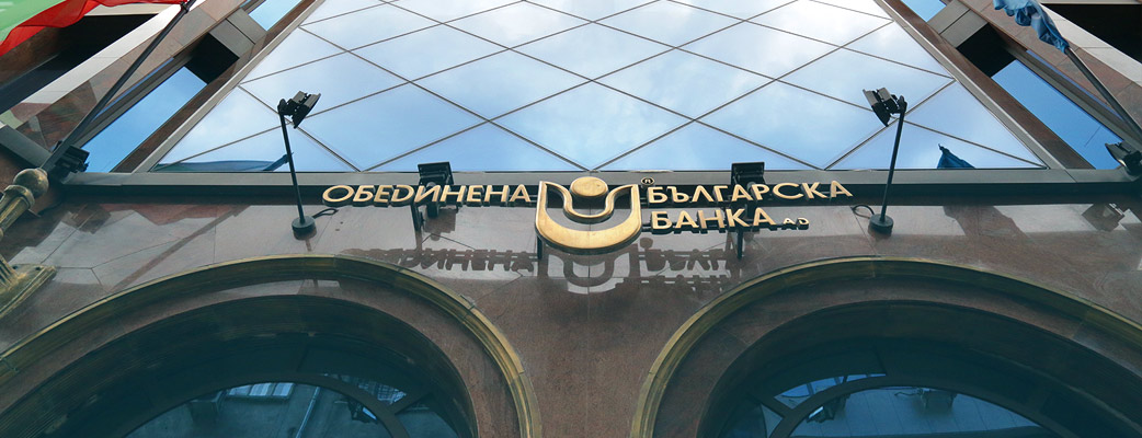 Greece's NBG sells United Bulgarian Bank, Interlease to KBC