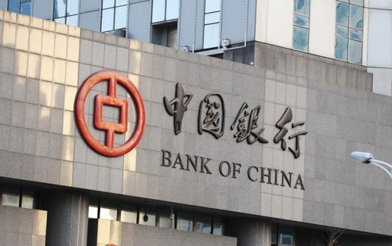 Bank of China to open subsidiary in Romania on Dec 16