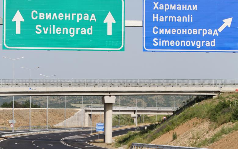 Bulgaria's Mikoni signs 2.6 mln euro road signs supply deals