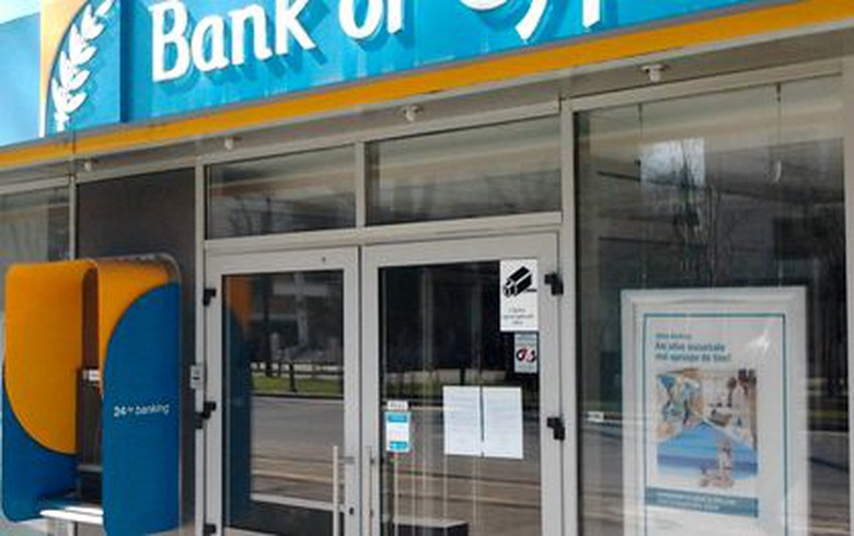 SIF Banat Crisana sells ex-bank of Cyprus HQ building to Romanian investor