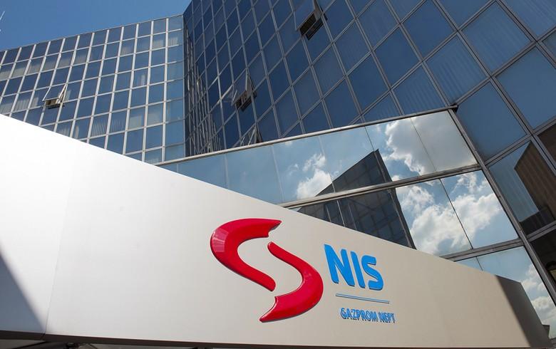 塞尔维亚的NIS转向Q1的净利润