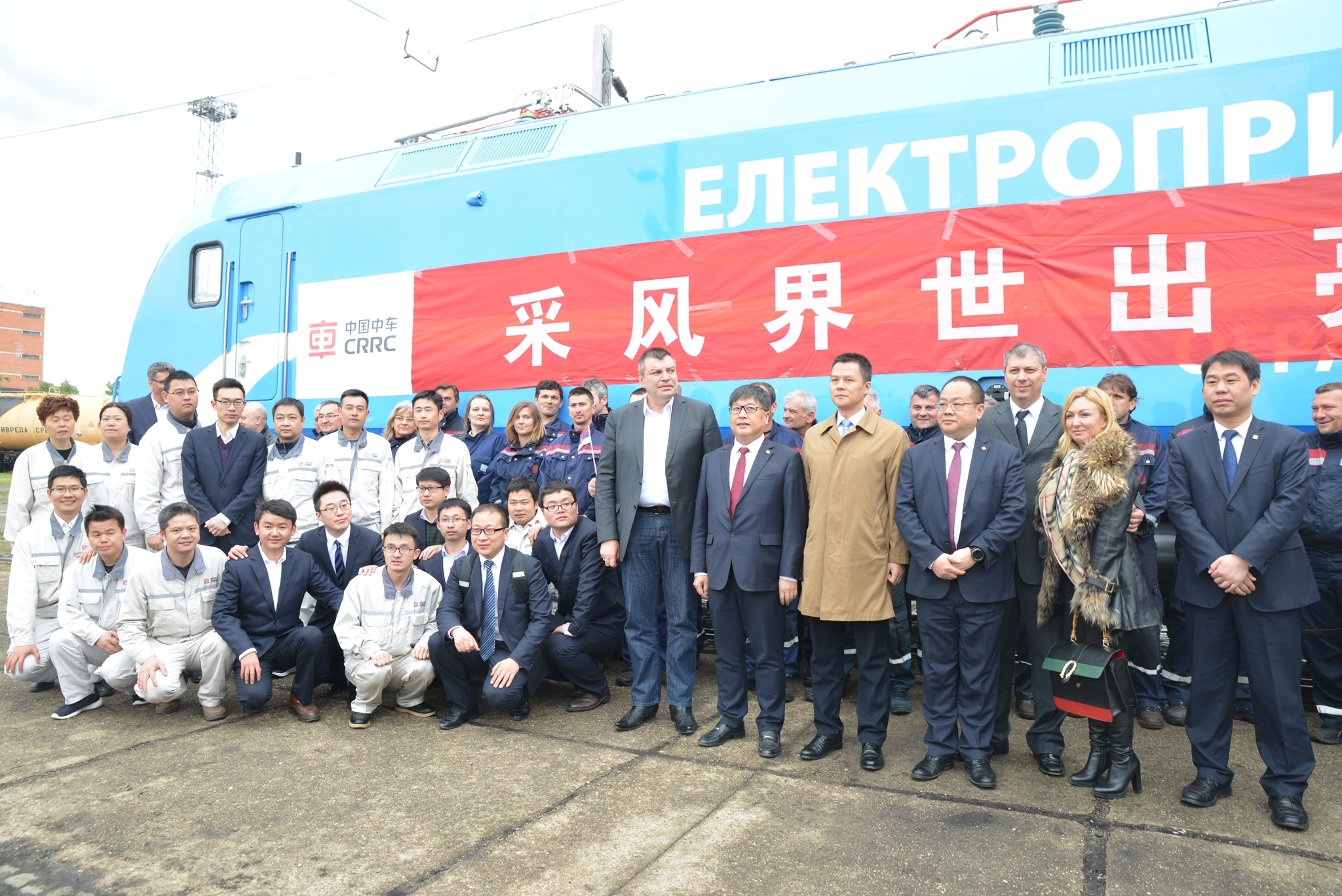 China's CRRC delivers electric locomotive to Serbian power utility EPS