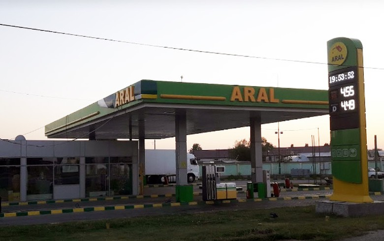 Romania's anti-trust body to probe lease of Aral fuel stations by SOCAR