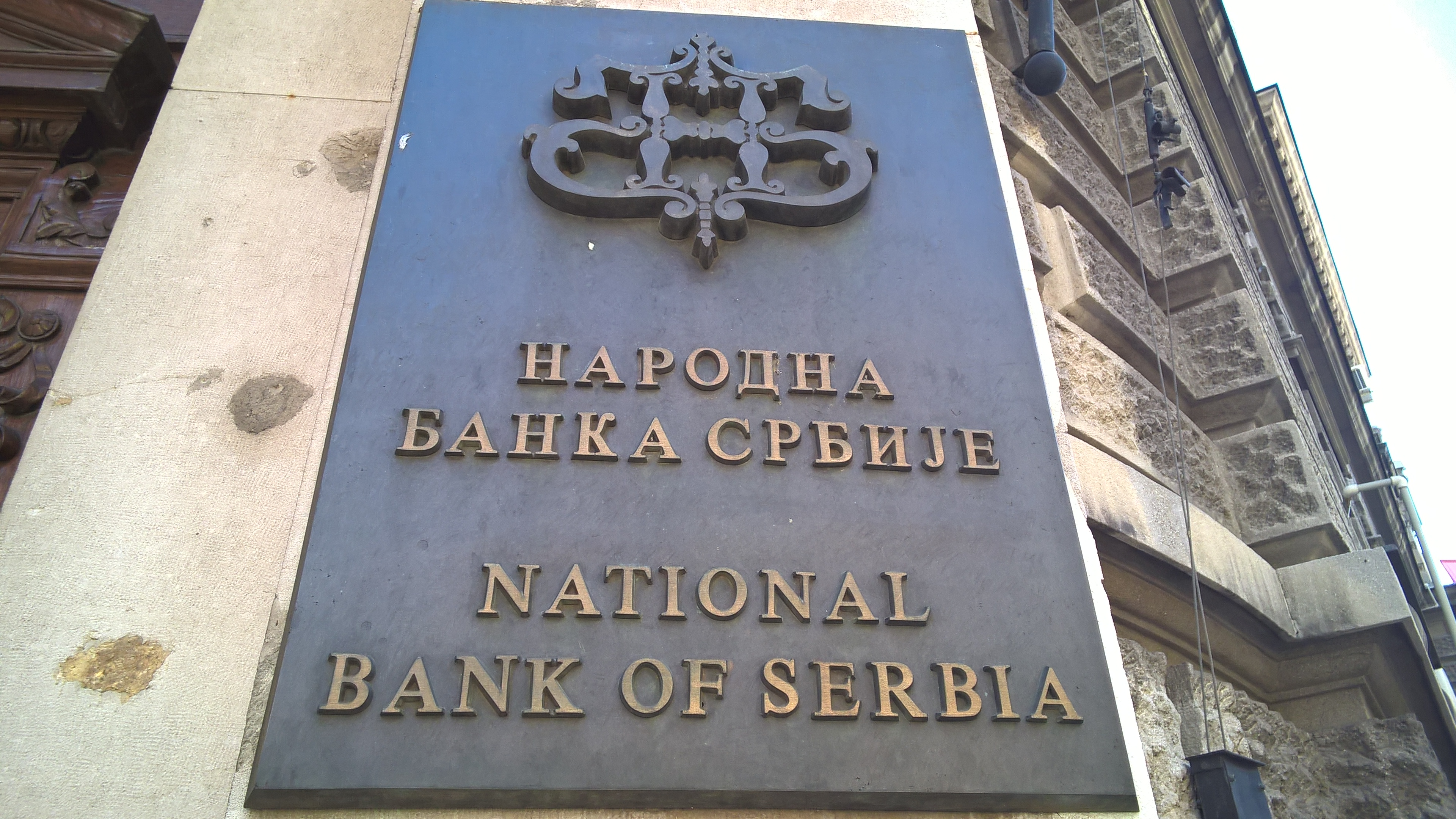 Serbia's c-bank holds key repo rate at 4%