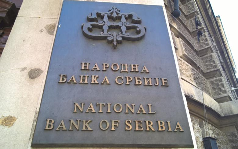 Serbia's c-bank buys 60 mln euro to limit dinar gains