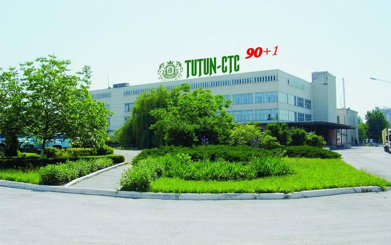 Le Bridge Corporation buys Moldova's tobacco company Tutun-CTC for 167 mln lei (8 mln euro)