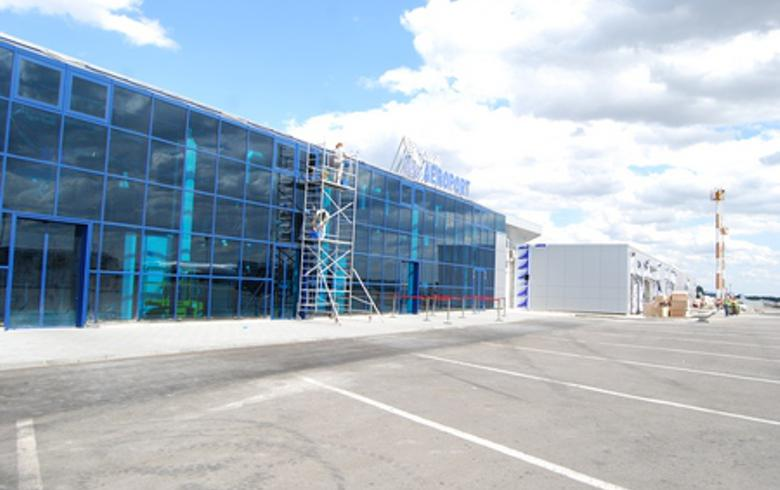 NR Investments to buy 95% of Moldova's Chisinau airport operator