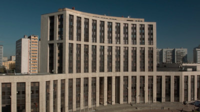 International Investment Bank to issue bond on Bucharest bourse