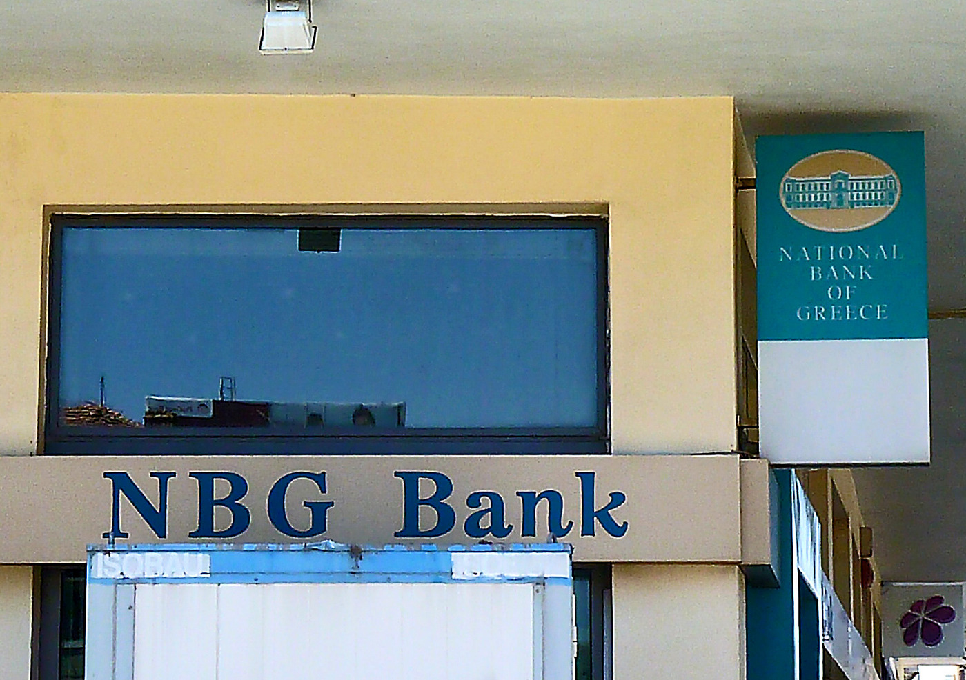National Bank of Greece completes sale of Albanian subsidiary to ABI