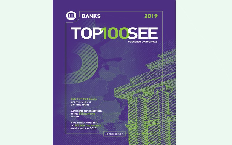 SEE top 100 banks' profit hits all-time high, Banca Transilvania largest by assets - SeeNews ranking