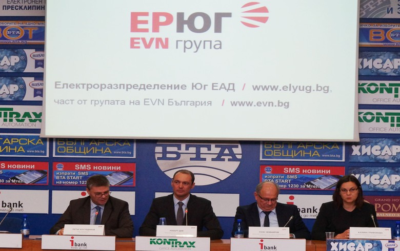 EVN Bulgarian unit changes name to meet legal requirements