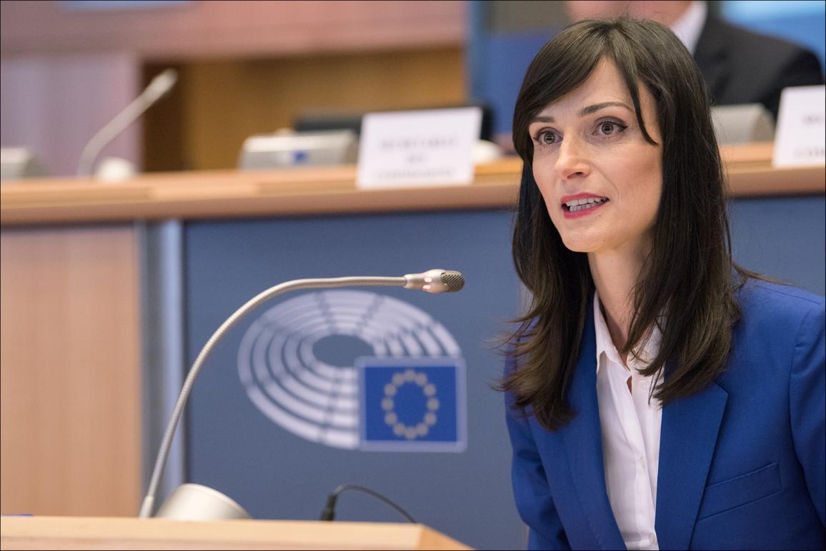 W. Balkans regulators to agree in June to drop roaming fees - EU commissioner (VIDEO)