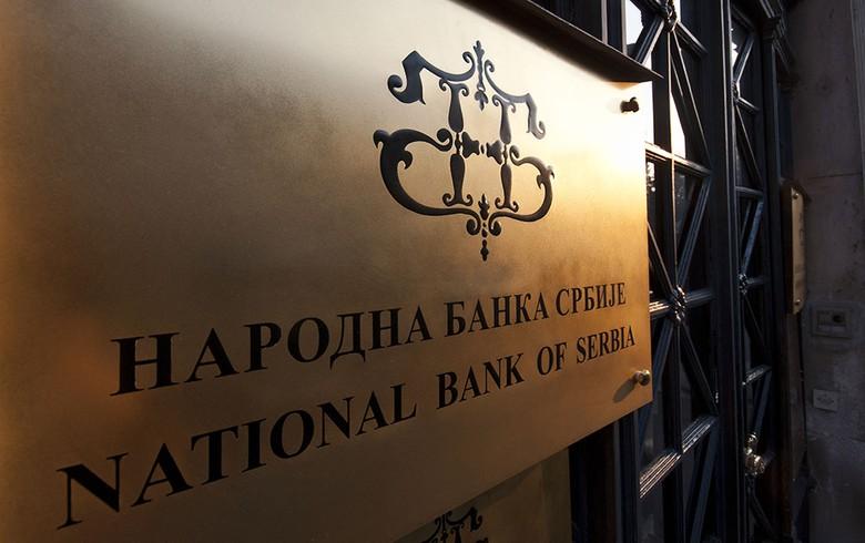 Serbian banks' end-June corporate NPL ratio falls to 2.9% - c-bank