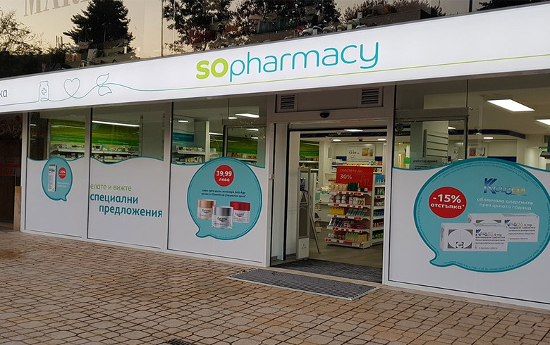 Bulgaria's Sopharma Trading signs 3.1 mln euro drug supply contract