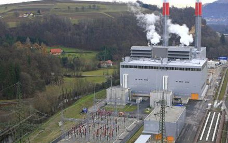 Austrian pilot to test hydrogen as substitute for natural gas in TPP