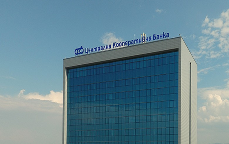 Bulgaria's CCB Group ups stake in lender CCB