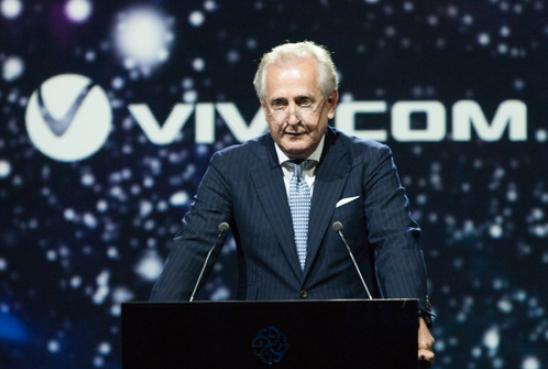 Bulgaria's BTC, Huawei to develop regional cloud technology-based hub