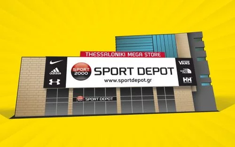 Bulgaria's Sport Depot to open first store in Greece - report
