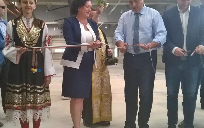 Bulgaria completes 26.6 mln euro waste management system project