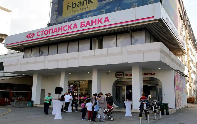 N. Macedonia's Stopanska Banka Skopje 9-mo net profit drops on higher impairments