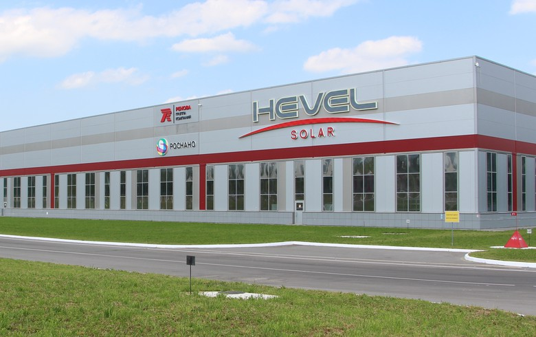 Russia's Hevel obtains financing to expand solar production capacity