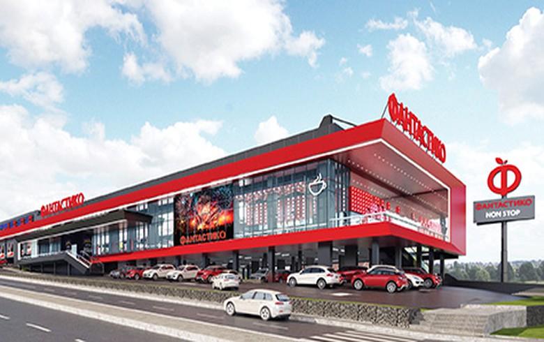 Fantastico expands commercial complex in Sofia
