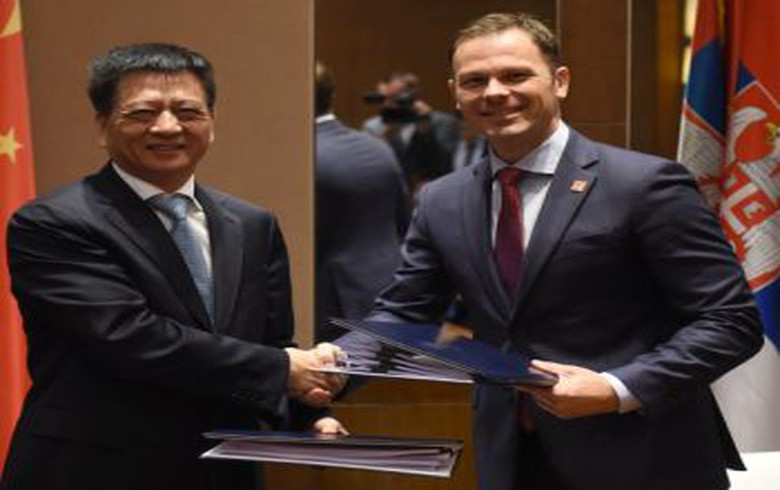 China's CRBC signs deal with Serbia to build industrial park in Belgrade